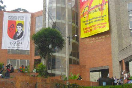 Universidad-Distrital-Francisco-Jose-Caldas3_Carrusel